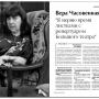 профессиональный фотограф Кирилл Кузьмин